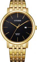 Zegarek Citizen BI5072-51E