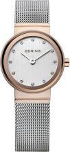 Zegarek Bering 10126-066