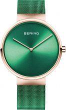 Zegarek Bering 14539-868