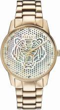 Zegarek Kenzo K0072003                                       %