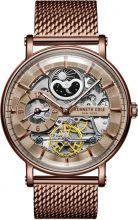 Zegarek Kenneth Cole KC51093003