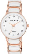 Zegarek Anne Klein AK/2672WTRG                                    %