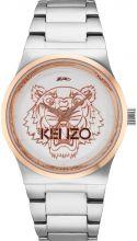 Zegarek Kenzo 9600206