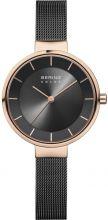Zegarek Bering 14631-166