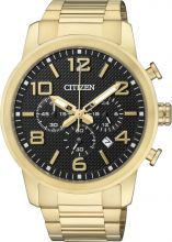 Zegarek Citizen AN8052-55E
