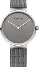 Zegarek Bering 14539-077