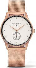 Zegarek Paul Hewitt PH-M1-R-W-4M